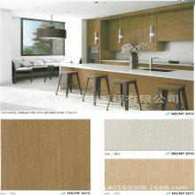 厂家供应日本3M装饰贴膜批发 PVC防火木纹贴膜 加厚自粘木纹墙纸
