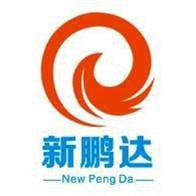 东莞市新鹏达胶粘制品有限公司