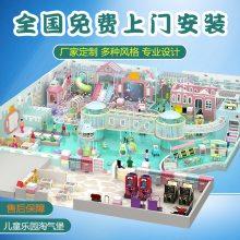 大型淘气堡儿童乐园室内游乐场小型亲子餐厅蹦床球池滑梯设备厂家
