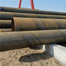 给排水防腐螺旋钢管-鼎昊管道价格优惠-给排水防腐螺旋钢管价格