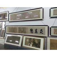 深圳字画装裱、裱画配红木框***专业的地方、十字绣装裱龙华画廊