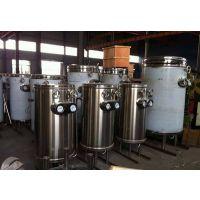 超高温灭菌机 UHT系列 卫生级灭菌机 饮料果酒杀菌设备
