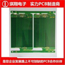 惠州沉金pcb树脂塞孔板厂家-琪翔电子24小时加急出货