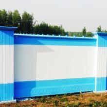 大量供应2.2米预制围墙