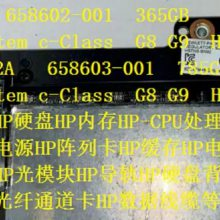 QK762A 658603-001 785GB BladeSystem G8 G9 HP刀片加速卡