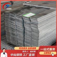 山东 热轧扁钢价格 机械制造用扁钢 纵剪扁钢