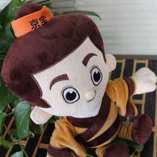 定制企业吉祥物厂家巨牛玩具-定制京宝公仔