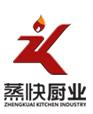 东莞市蒸快厨房设备有限公司