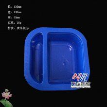一次性食品包装盒,pp牛肉片小方盒,夫妻肺片锁鲜盒 ,山东厂家生产