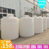 舟山pe水箱|3吨储水桶价格|户外储水桶批发