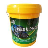 【热销产品】商丘黄油厂批发蓝色HP-R高温润滑脂量大价优