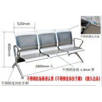 不锈钢椅子参数-不锈钢座椅技术参数-排椅技术参数