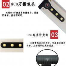 高拍仪摄像头订制 高清精拍仪模组开发 摄像头生产,像素可选