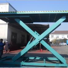 升降平台厂家航天专业定做温州固定剪叉式液压升降机|商场电动升降货梯|质优价廉