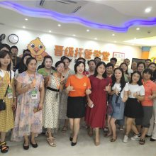 品牌托管班-晚托班加盟(在线咨询)-南京品牌托管班