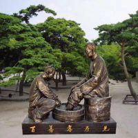 玻璃钢校园读书人物雕塑男女看书雕像城市广场公园景观小品雕塑