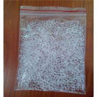 供应PMMA粉/南通三菱丽阳/VH001亚克力粉末、聚甲基丙烯酸甲酯微粉