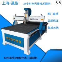 上海厂家供应PVC板、木材、密度板、ABS板材雕刻机数控切割机