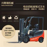 丹东3吨电力叉车价格-兴隆瑞机械