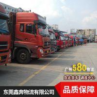 物流货运取货:本公司接到客户委托两小时内安排相关人员上门取货。