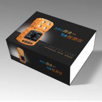天地首和便携扩散式臭氧检测仪TD400-SH-B-O3