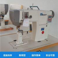 罗拉车 缝纫机 款电脑罗拉车MY-591皮料缝纫机