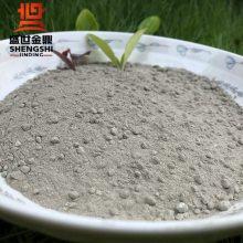 郑州盛世金鼎窑口用耐火浇注料 高强耐磨浇注料