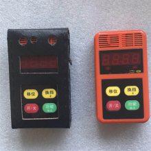 智能型一氧化碳测定器 四合一气体检测仪 氨气甲烷气体检测仪