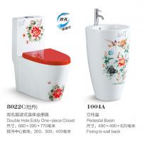 圣西罗卫浴高温手绘彩花坐便器立柱盆中国风马桶酒店陶瓷洗手盆