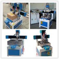 小型数控雕刻机厂家 工艺品雕刻机 摆件手串雕刻机