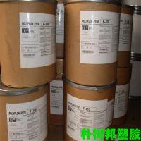铁氟龙细粉 M-18F PTFE 聚四氟乙烯粉 日本大金 油管专用添加剂 塑料改性