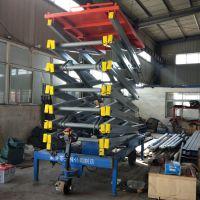 厂家批发 SJY0.5-4/ 液压升降平台 /小型电动/剪叉式升降机
