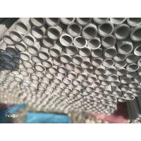 304厚壁不锈钢无缝管无磁 304石化专用不锈钢管 价格合理