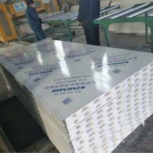丰台区机制硫氧镁净化板生产厂家-海强金诺公司