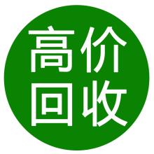 东莞市大朗爱兰坊纺织品经营部