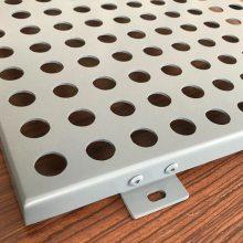宁波穿孔铝单板价格如何_3mm穿孔铝单板多少钱_冲孔铝单板厂家免费出图