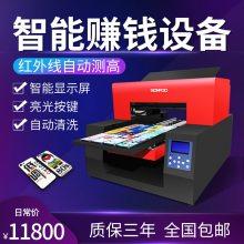 松普A4A3UV平板打印机打印手机壳金属亚克力PVC圆柱纺织T恤印花