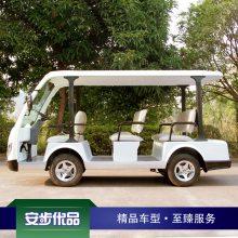 安步优品ABLQY083A白色豪华四轮电动观光车8座看楼电瓶车厂内接待迎宾电瓶车图片及报价