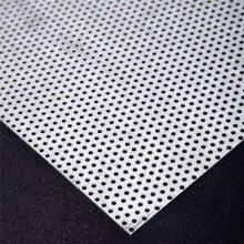 定制六角孔冲孔网 装饰冲孔网 广告牌穿孔网板