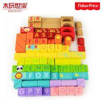 费雪早教木制拼装大块数字积木婴儿儿童玩具1-2岁3-6周岁益智礼物