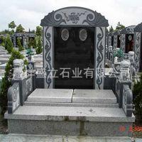 供应大理石墓碑石雕 陵园墓碑墓群