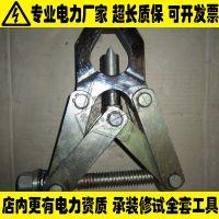 SJM-24手动机械螺帽破切器便携式螺母劈开器螺母切断器破碎机赛瑞达