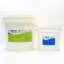 供应恒瑞特HRT7731碳化硅涂层胶 高级防腐涂层胶 预保护耐腐蚀修补剂