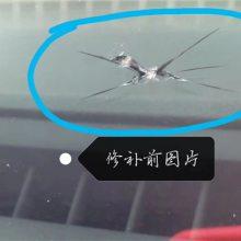 汽车玻璃修复安装-河西汽车玻璃修复-天津福耀
