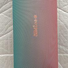 钠米电动锉磨甲美甲创意玩具礼品套装