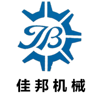 东莞市佳邦机械设备有限公司