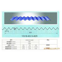 各种颜色定制YX18-63.5-825型彩钢墙面板上海厂家
