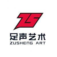 广州舞尚界文化艺术有限公司