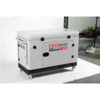 10kw柴油发电机卫生院用