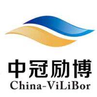天津中冠励博国际贸易有限公司